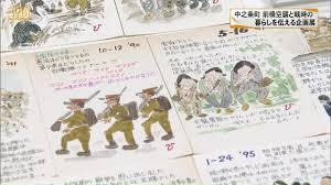 前橋空襲と戦時のくらしを伝える企画展 群馬・中之条町(200729)