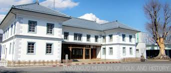 中之条町歴史と民俗の博物館「ミュゼ」