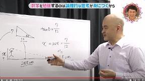 チコちゃんに叱られる 2020年9月18日なぜ数学を勉強する7