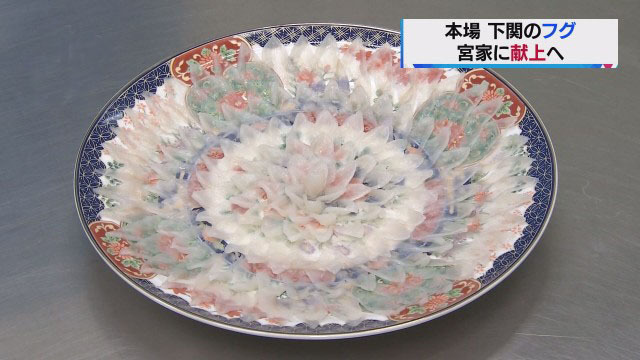 ふく料理-5