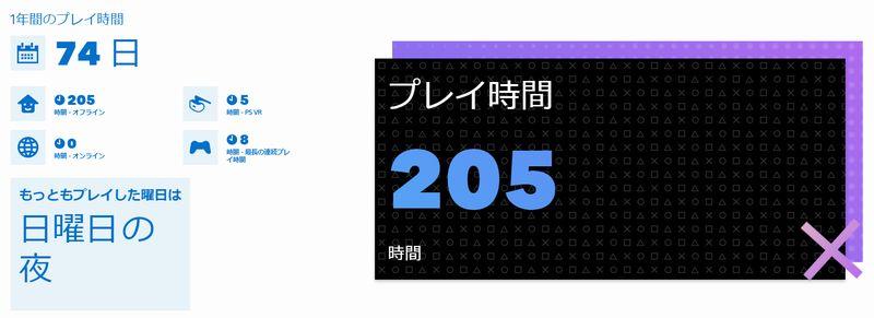 2020_1_15_12.jpg