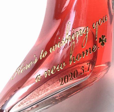 ガラスの靴③