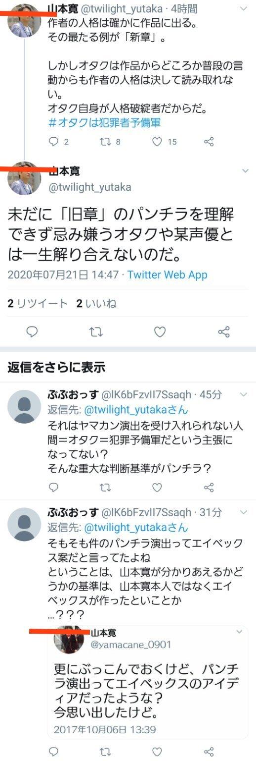 ブログ 山本 寛