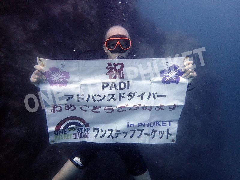 評判 タイ プーケット ダイビング