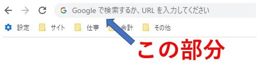 moko2e8.jpg