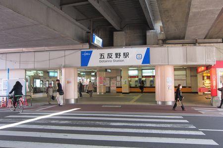 五反野駅 1