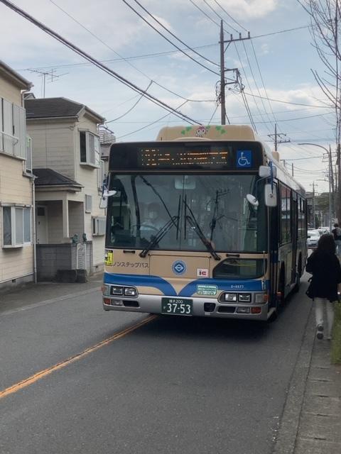 笹山団地中央行 急行