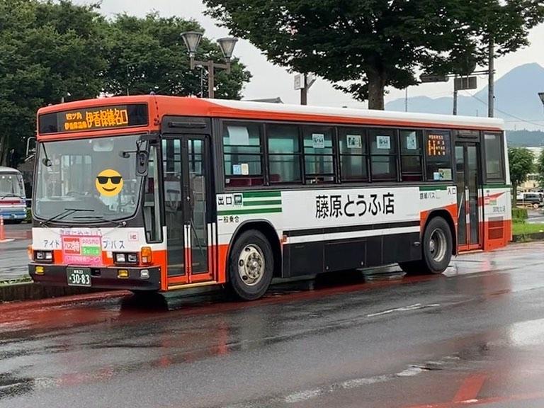イニシャルD ボックス バス