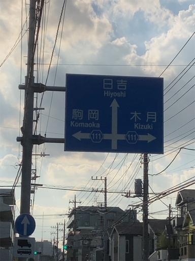 江川町までの道のり2