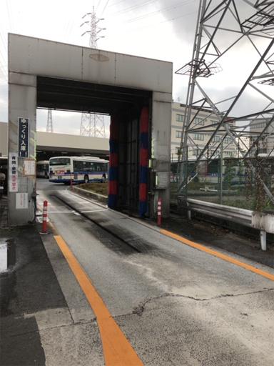 臨港バス 駒岡車庫 3