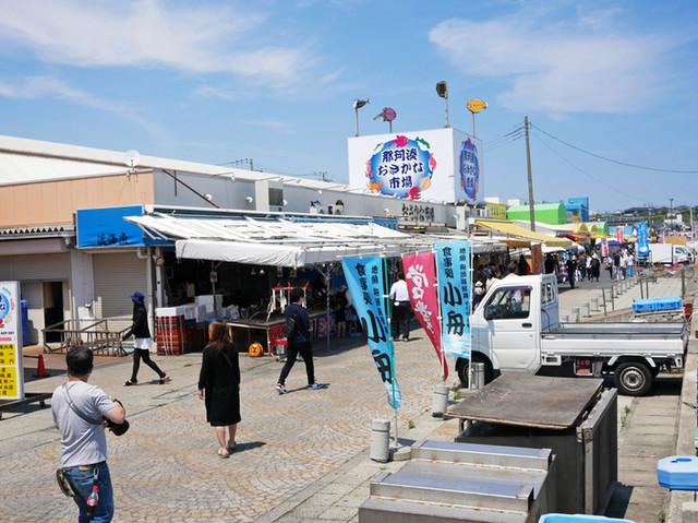 おさかな市場2