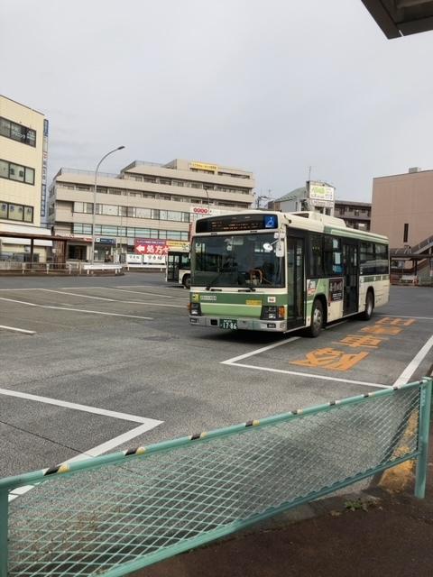 二俣川駅行き