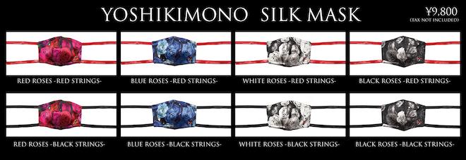 YOSHIKIMONO Mask