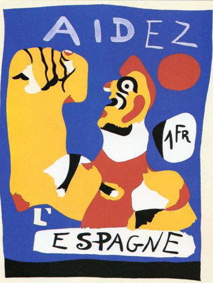 ミロ スペインを救え