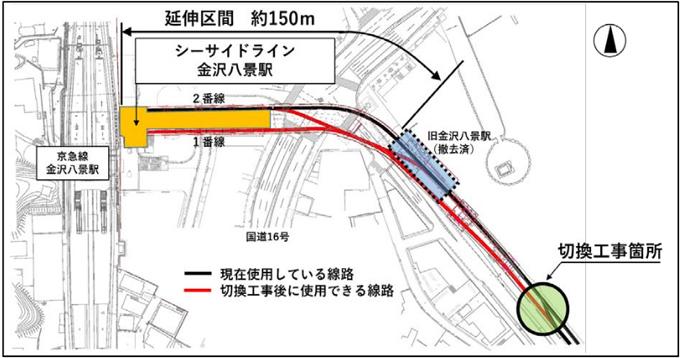 金沢八景 複線化 シーサイドライン