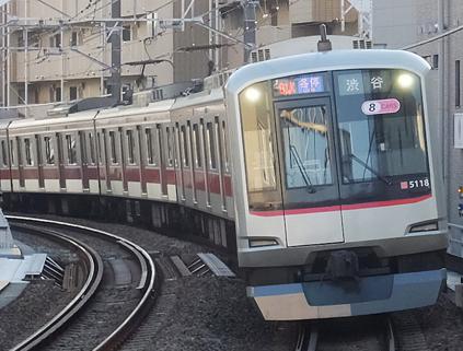 東横線 5000系