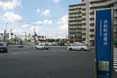 浜松町 交差点