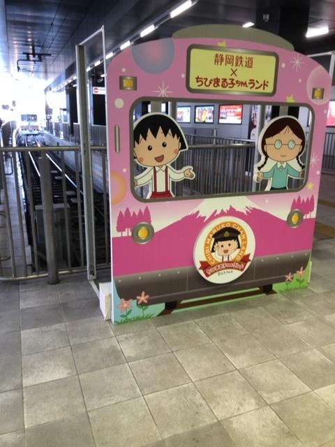 新静岡駅 1