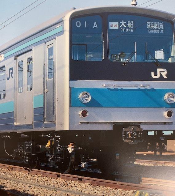 京浜東北線 205