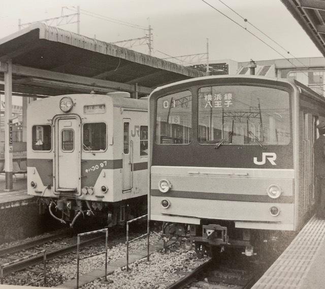橋本駅 ホーム