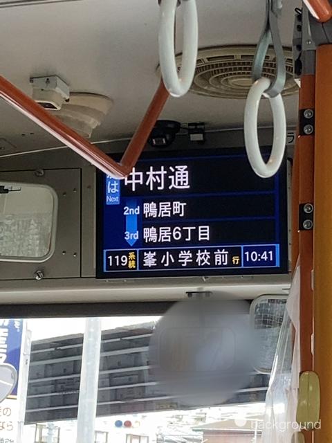 市営バス 峰小学校行き 1