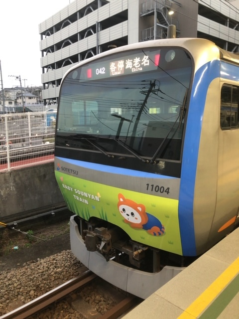 二俣川駅 11000系