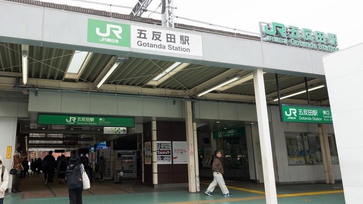 五反田駅 1