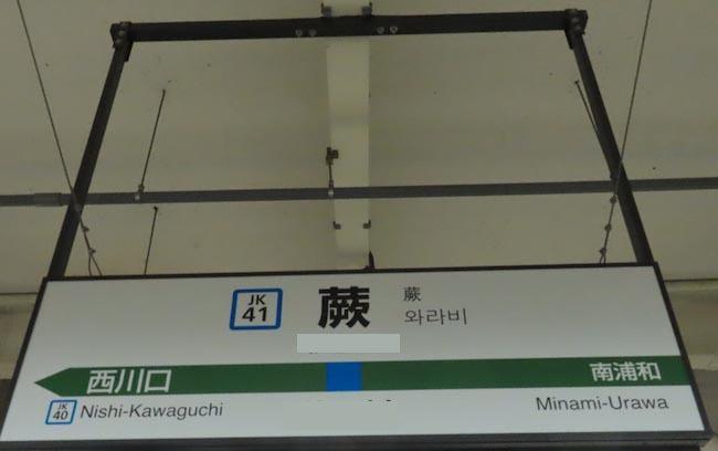 station00