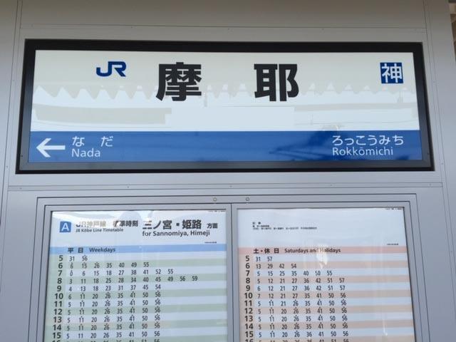 station10
