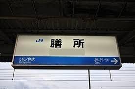 station15