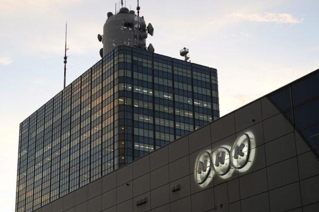 【批判殺到】NHK「受信料徴収」を強化!総務省「未契約世帯」に「割増金」の徴収を認める「放送法改正案」を提出方針!テレビ設置の届け出義務化は継続審議に?