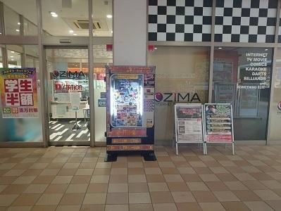 ZIMA太田店