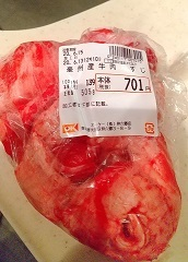牛スジ煮込み-6