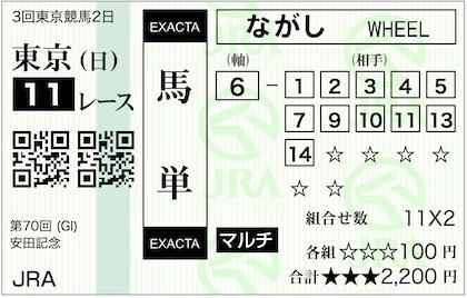 2020Yasuda_1.jpg