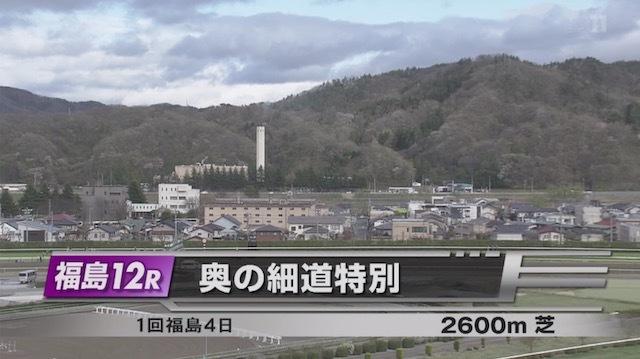 2020okuhoso_1.jpg