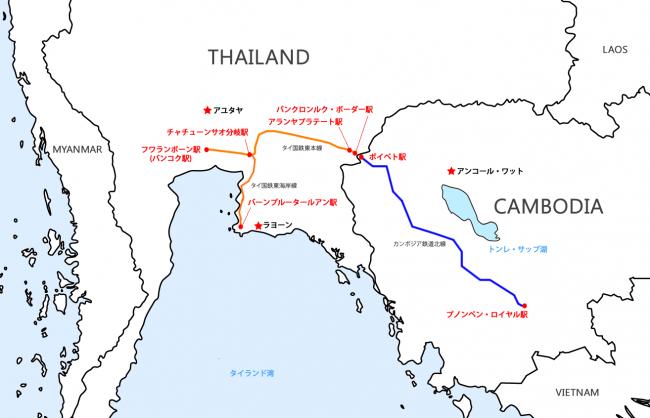カンボジア北線~タイ東本線~東海岸線 鉄旅ルートマップ