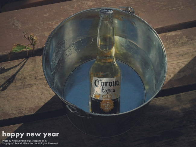 happy new year Corona Extra
