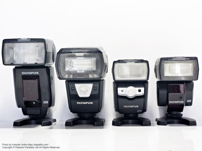 左から FL-50R FL-900R FL-600R FL-36R 比較