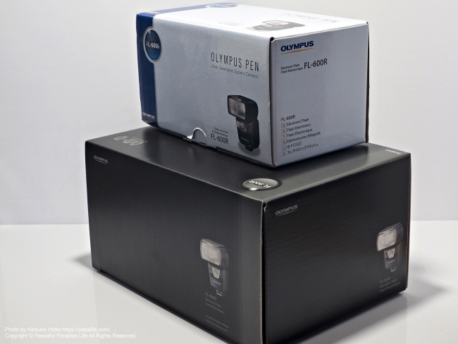 オリンパス エレクトロニックフラッシュ FL-900R と FL-600R の箱