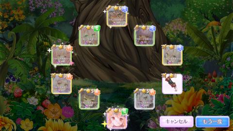 虹3すりぬけ