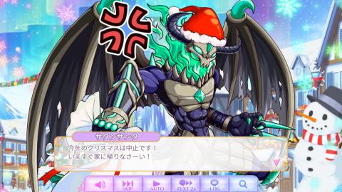 クリスマスは中止