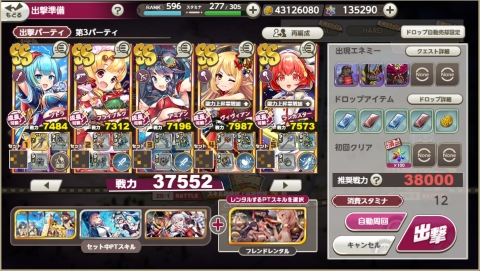 VH20-5編成