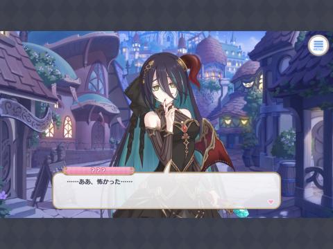 fc2blog_202004191058593ab.jpg