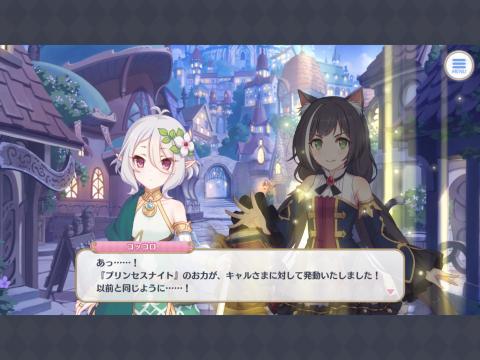 fc2blog_20200516214839fd7.jpg