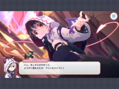 fc2blog_202006222233007ee.jpg