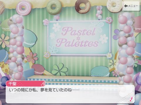 fc2blog_20201213230708af7.jpg