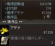 110F.jpg