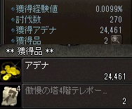 14F.jpg
