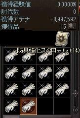 魔力GのOE4