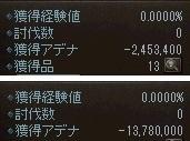 3魔力G1